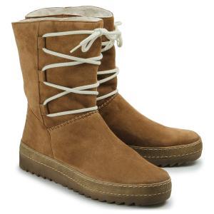 gabor-lammfell-boot-braun-uebergroesse-3018-17