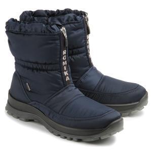 romika-winterstiefel-boots-nylon-blau-uebergroesse-984-26