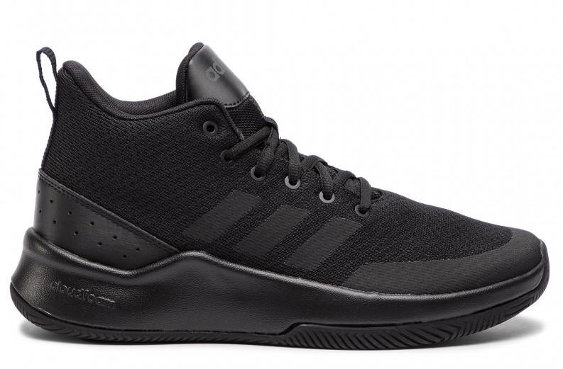 watch coupon codes arriving Adidas in Übergrößen: 8354-19